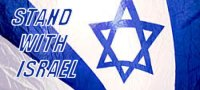 """ I believe the Jewish people have the right to live free from the threat of terror and extermination, and that Israel has the right and obligation to defend itself against such aggression."""