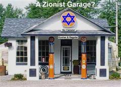 Blazing Cat Fur's Zionist Garage