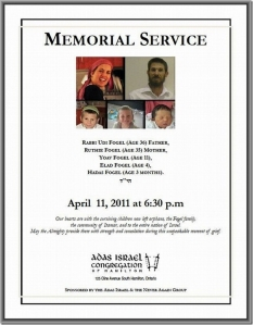 110411 Fogel family massacre memorial, Adas Israel Congregation of Hamilton, April 11/11. Click to enlarge.