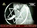 Palestinian Authority TV image broadcast hundreds of times  2001-2008: dagger through Star-of-David (from Palestinian Media Watch,  www.palwatch.org) Click to watch this hateful video (37s).